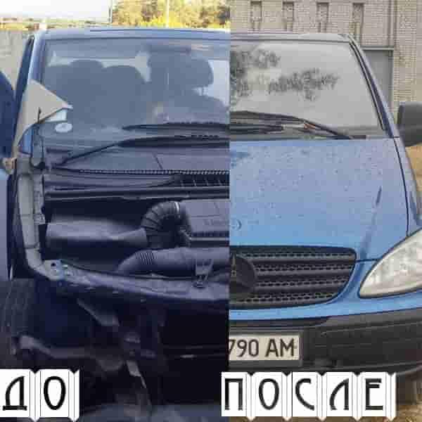 Покраска авто на Левом Берегу